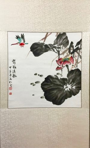 RunYun Xu, ZheJiang Normal University, China, Bird on Water Lily Pond, Ink on Paper, 1982