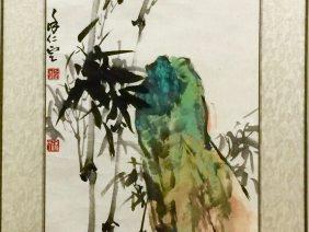 RunYun Xu, ZheJiang Normal University, China, Ink on Paper, 1982