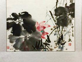 RuYun Xu, Zhejiang Normal University, 1980, Ink on Paper