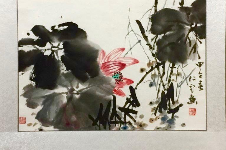 RunYun-Xu 徐仁云-Lotus